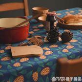 GOING HOME清新田園碎花桌布餐布桌墊優質純棉防水餐桌布蓋巾防塵igo    橙子精品