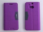 gamax 完美系列 HTC One(M8) 簡約綴色側翻手機保護皮套 隱藏磁扣可插卡可支撐 內TPU軟殼 全包防摔