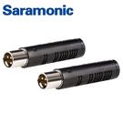 ◎相機專家◎ Saramonic 雙卡農麥克風套裝 SR-AXM3 XLR槍型 心型指向式 公司貨