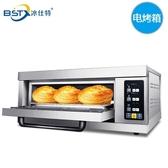 烤箱冰仕特烤箱商用單層蛋糕烘爐麵包蛋撻大型電烤箱家用二層披薩烤箱 叮噹百貨