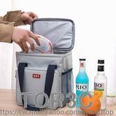 大號加厚保溫飯盒袋手提包防水大容量保溫包便當包帶飯戶外野餐包「Top3c」