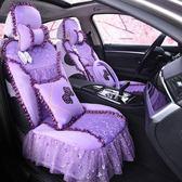 汽車坐墊毛絨卡通可愛座墊套 女士蕾絲全包圍車墊保暖短毛墊igo 祕密盒子