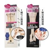 日本 KJ STYLE 嫩白美腿凝霜150g/纖勻小腿凝霜200ml【BG Shop】2款可選