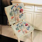 椅背套套裝家用椅套餐桌布椅套棉麻【極簡生活館】