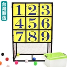 台灣製 棒球9宮格(送球+箱)目標.足球網球門.兒童親子玩具遊戲.夜市戶外休閒娛樂.體育球類運動