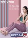 仰臥起坐 腳蹬拉力器仰臥起坐輔助器材家用健身女瘦肚子瑜伽彈力繩神器 【99免運】
