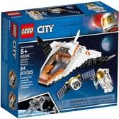 樂高積木 LEGO《 LT60224 》City 城市系列 - 衛星維修任務╭★ JOYBUS玩具百貨