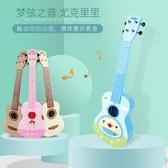 寶麗尤克里里初學者兒童小吉他玩具男孩女孩可彈奏迷你仿真樂器