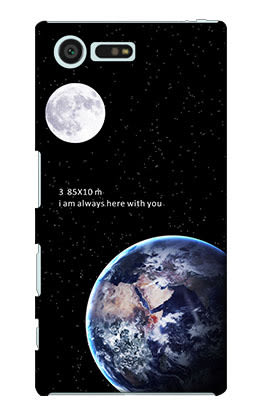Sony Xperia X Compact F5121 F5122 F8332 F5321 手機殼 硬殼 地球月球 心的距離