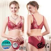 法式女伶浪漫蕾絲提托包覆成套內衣褲B-D罩32-40(磚紅) - 伊黛爾