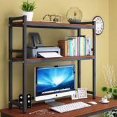 書架簡易學生宿舍桌上小置物架多功能辦公電腦桌面整理收納架 igo