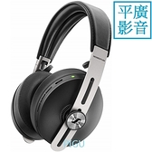 平廣 SENNHEISER MOMENTUM 3 Wireless 藍牙 耳機 M3 M3AEBTXL 送袋正公司貨保2年 新款
