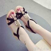 匯美達芙妮新款厚底楔形涼鞋女夏季韓版百搭平底中跟露趾羅馬女鞋