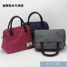 手提包 日韓小手拎包手提女包包防水條紋包女士時尚便當飯盒包媽咪包 快速出貨