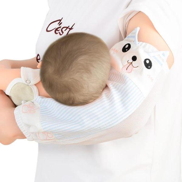 夏季手臂涼席嬰兒喂奶袖套手臂墊喂奶涼席胳膊墊抱寶寶哺乳手臂枕 極客玩家ATF