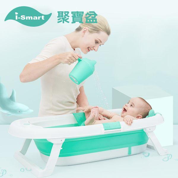 折疊式嬰幼浴盆浴網