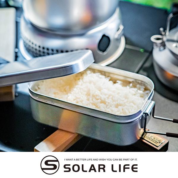 瑞典Trangia Mess Tin 209R 煮飯神器便當盒 (大黑把手).多功能煮飯器 可直火加熱 單人鍋野炊鍋