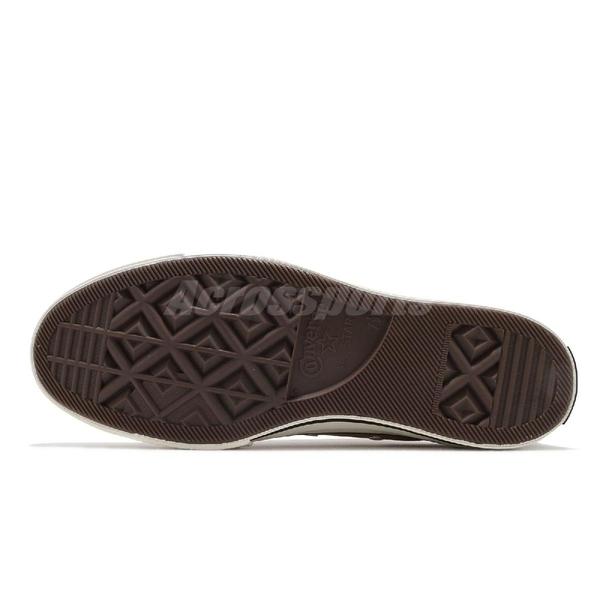 Converse 休閒鞋 Chuck Taylor All Star 70 卡其 白 奶茶色 男鞋 女鞋 帆布鞋 運動鞋 【ACS】 168505C