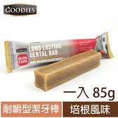 【寵愛物語】Denta Spiral耐嚼型潔牙棒 培根風味 單支/包(3包組)