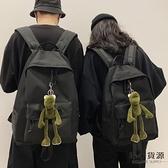 大容量書包女韓版學生時尚百搭後背包男潮流雙肩包【毒家貨源】