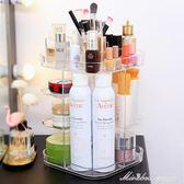 化妝品收納盒歐式透明亞克力旋轉家用桌面置物架儲物梳妝臺護膚品      蜜拉貝爾