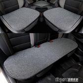 汽車坐墊單片無靠背三件套夏季亞麻單座透氣免綁內飾四季通用座墊WD 溫暖享家