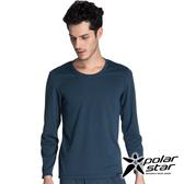 PolarStar 中性圓領排汗保暖衣『灰藍』P14215 機能衣│保暖衣│排汗│POLARTEC