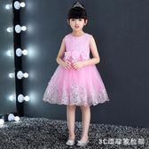 花童禮服 六一兒童女孩女童粉色紅色公主裙舞蹈裙紗裙晚裙LB20311【3C環球數位館】