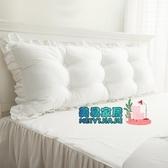 床頭靠枕 韓版全棉質床頭軟包靠墊大靠背公主雙人長靠枕可拆洗靠枕床頭床靠JY床頭靠枕JT