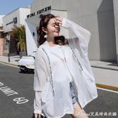 防曬衣女夏短款寬鬆薄款外套女大碼防曬服休閒連帽長袖防曬衫艾美時尚衣櫥