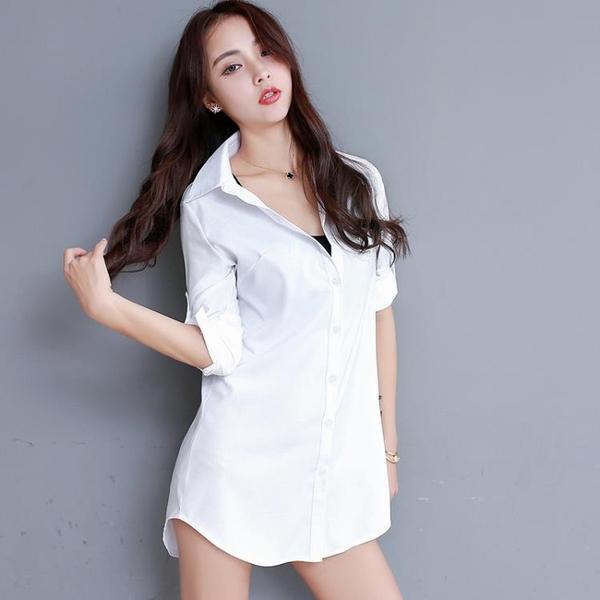 長版襯衣 白襯衫女2020春秋新款長袖寬鬆韓版百搭大碼女中長款BF打底襯衣寸