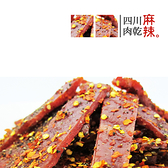 四川麻辣豬肉乾/肉干 甜園小舖