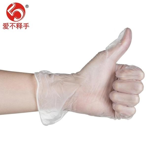 清潔手套橡膠乳膠手套家務清潔廚房做菜刷碗不傷手套家居工作用 莎瓦迪卡