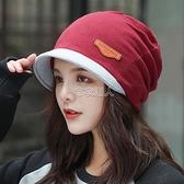 聖誕禮物韓版女時尚套頭帽多用頭巾帽保暖包頭帽雙層韓國鴨舌帽月