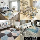 快速出貨 地毯客廳北歐式茶幾墊現代簡約抽象家用沙發美式滿鋪可機洗定制 【全館免運】
