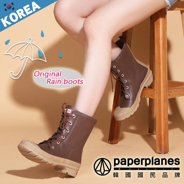 PAPERPLANES 紙飛機 韓國空運 雨鞋 帥氣造形 綁帶 馬汀 雨靴 【B7901320】