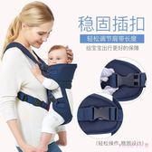 嬰兒背帶前抱式雙肩寶寶背帶四季通用簡易后背嬰幼兒抱帶寶寶抱帶 LH6599  【Rose中大尺碼】