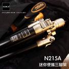【輕巧上市】AOKA N215A 迷你便...