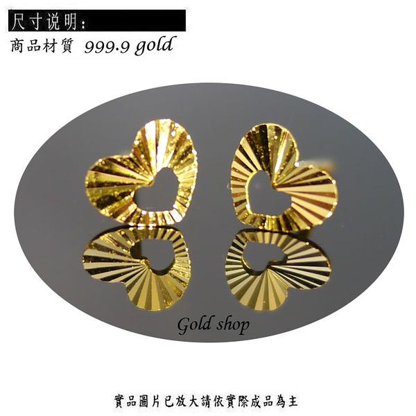 gold 黃金 耳環 金飾 保證卡 重量0.22錢 [ ge 018 ]