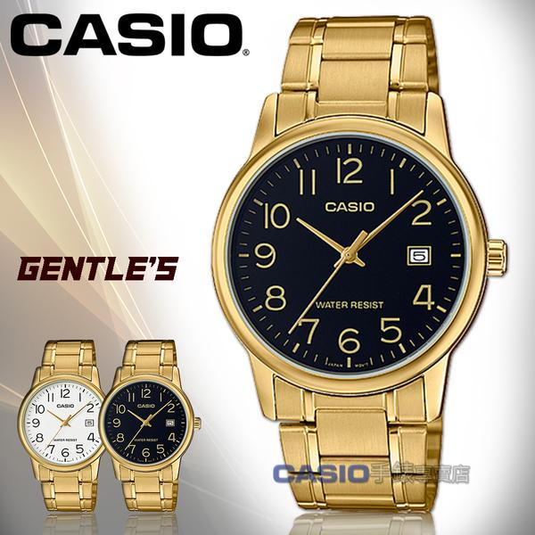 CASIO 卡西歐 手錶專賣店   MTP-V002G-1B 指針男錶 不鏽鋼錶帶 防水 日期顯示 全新品