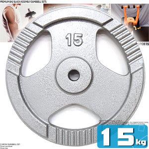 15KG手抓孔槓片(單片15公斤槓片)手抓孔槓鈴片.啞鈴舉重量訓練.運動健身器材推薦哪裡買專賣店
