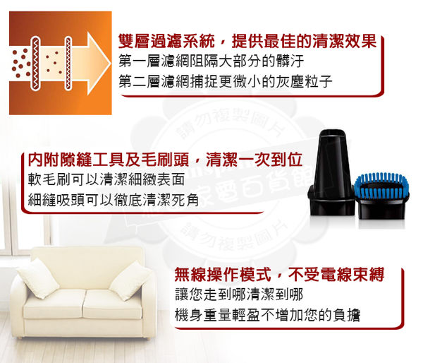 【PHILIPS飛利浦】MiniVac手持式吸塵器(FC6152)