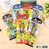 文具組禮盒 日韓創意兒童文具組3件套 隨機出貨  【金奇】