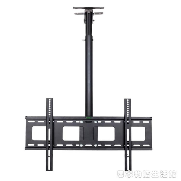 加厚通用液晶電視機吊架廣告機燈箱天花板吸頂可伸縮旋轉吊頂支架