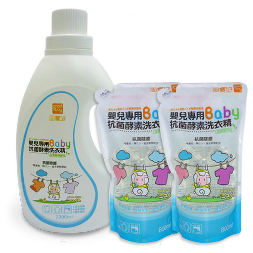 ☆愛兒麗☆固寶好嬰兒專用酵素洗衣精促銷組~特價599元
