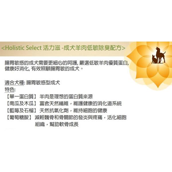 ◆MIX米克斯◆美國活力滋.成犬雞肉體態強化配方30磅(13.6kg),WDJ推薦飼料