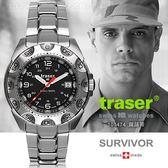 丹大戶外用品【Traser】Traser Survivor 軍錶(鋼錶帶) #105474