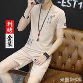 棉麻套裝 中國風亞麻男裝短袖刺繡棉麻男上衣半袖復古兩件 米蘭shoe