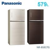 【佳麗寶】-留言加碼折扣(Panasonic國際牌)579公升無邊框玻璃雙門冰箱 NR-B581TG