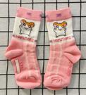 【震撼精品百貨】Hamtaro_哈姆太郎~哈姆太郎襪子-粉16~18CM*36883